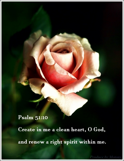 Psalm5110Willow